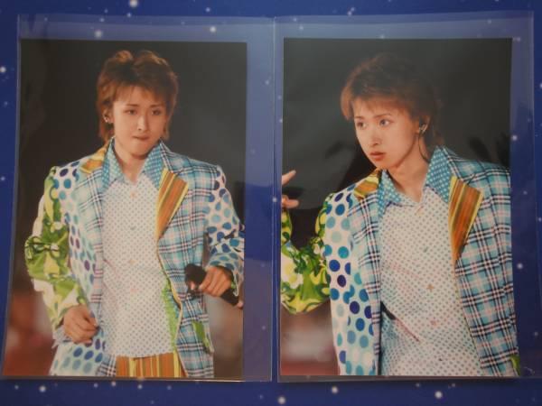 ◆嵐 大野智 ◆ ライブ写真 ② 初期