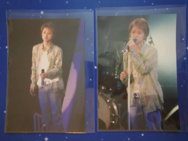 ◆嵐 大野智 ◆ ライブ写真 ④ 初期