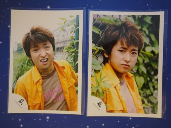 ◆嵐 大野智 ◆公式写真 C
