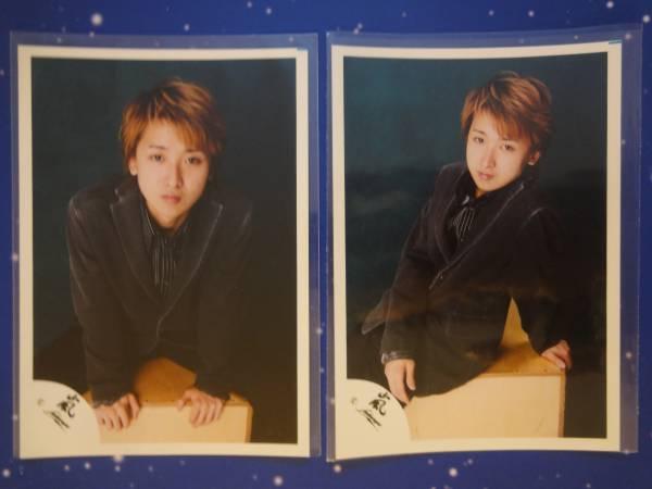 ◆嵐 大野智 ◆公式写真 J