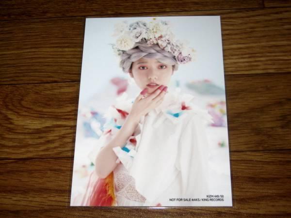 LOVE TRIP/しあわせを分けなさい 島崎遥香 TypeE 通常盤 生写真 グッズの画像