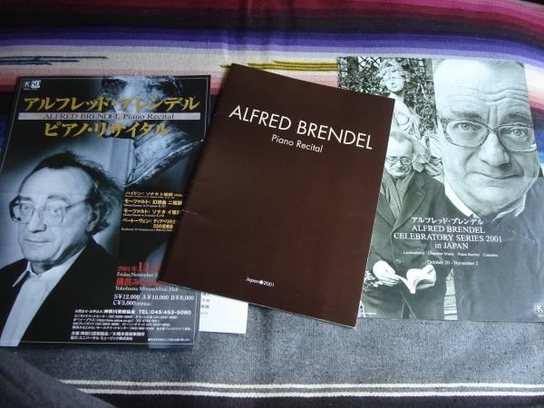 ブレンデル リサイタル パンフレット/ALFRED BRENDEL