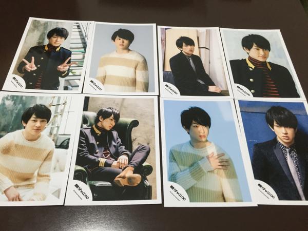 関ジャニ∞ パンフ オフショット グッズ 公式写真 横山裕 8枚