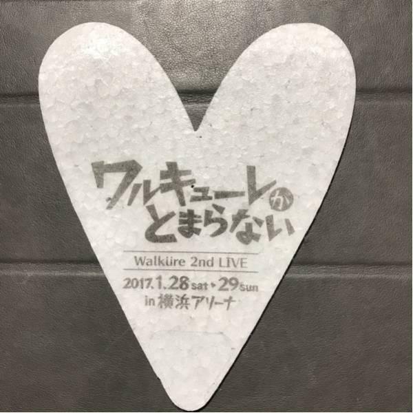 マクロスΔ ワルキューレがとまらない 2nd ライブ 横浜アリーナ 横アリ