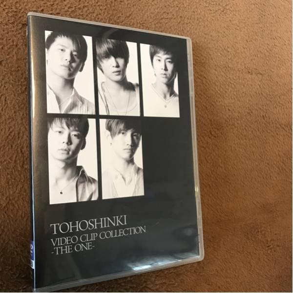 東方神起◆ VIDEO CLIP COLLECTION -THE ONE◆初回限定版DVD