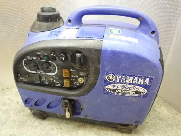 送料無料 ヤマハ 防音型インバータ発電機 EF900iS 小型 軽量