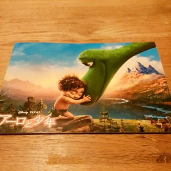 映画「アーロと少年」プレスシート ディズニーグッズの画像