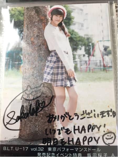 東京パフォーマンスドール 飯田桜子 直筆サイン BLT限定5枚 ABセット