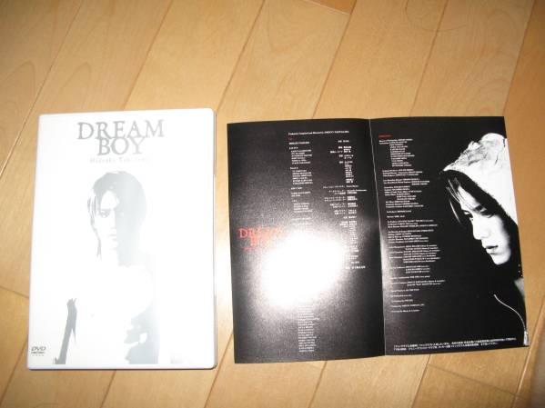 滝沢秀明「DREAMBOY」DVD