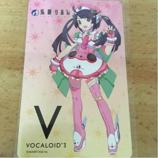 (非売品・未使用)兎眠りおん VOCALOID3 テレホンカード 50度
