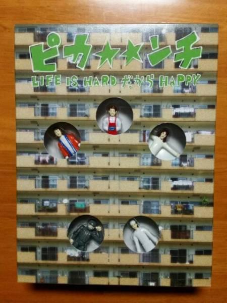 DVD ピカ☆☆ンチ ダブル 嵐主演映画 限定BOX