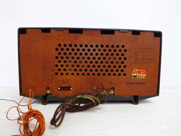 ナショナル MT管 トランスレス5球スーパーラジオ AM-335 昭和レトロ ジャンク National 管B1703_画像2