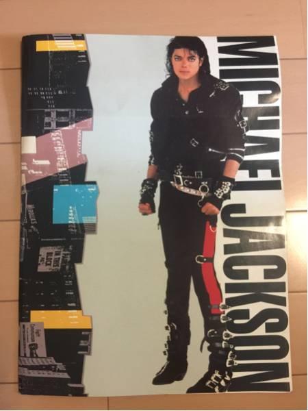 MichaelJackson 東京ドームコンサートツアー