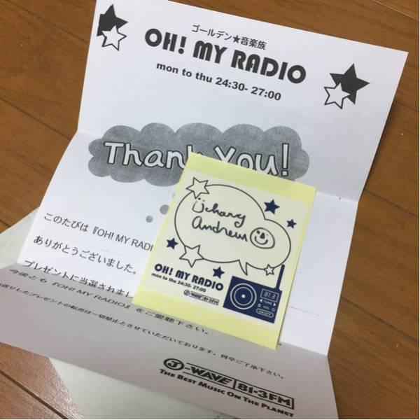 【送料無料】J-WAVE 安藤裕子サイン入りステッカー