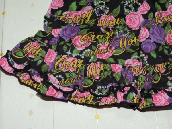 ♪BEGUMのバラプリント裾フリル甚平&リボン帯セット☆80センチ☆_画像2