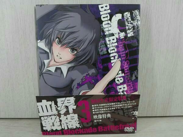 血界戦線 第3巻 映像特典付き DVD 5~6話 グッズの画像