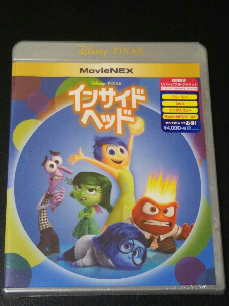 ◆DVD&BD インサイドヘッド★新品未開封!送料無料!!◆ ディズニーグッズの画像