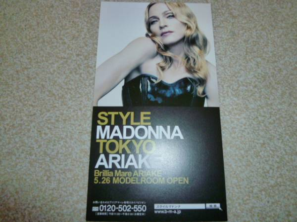 "MADONNA マドンナ  ""Style Madonna Tokyo Ariake""  チラシ ライブグッズの画像"