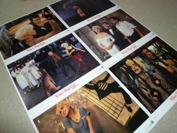 MADONNA マドンナ  映画  Who's That Girl 1987年 US製 ロビーカード 大判 6枚セット ライブグッズの画像