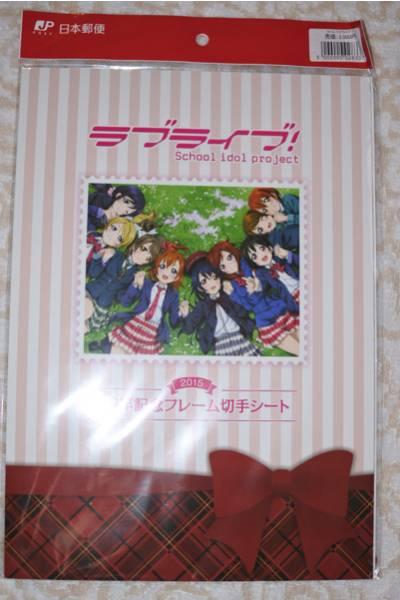 ラブライブ!2015 5周年記念フレーム切手シート 記念切手 サンライズ LOVE LIVE!_画像2