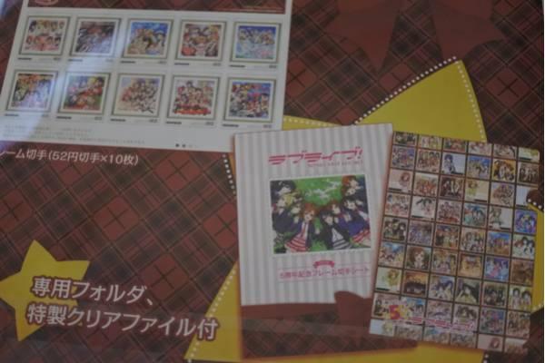 ラブライブ!2015 5周年記念フレーム切手シート 記念切手 サンライズ LOVE LIVE!_画像3