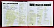 SERGIO MENDES&BRASIL '66