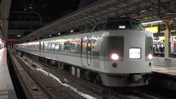 快速「ムーンライト信州81号」 車窓 新宿→白馬 (字幕無/有BD-R DL1枚)_新宿駅にて