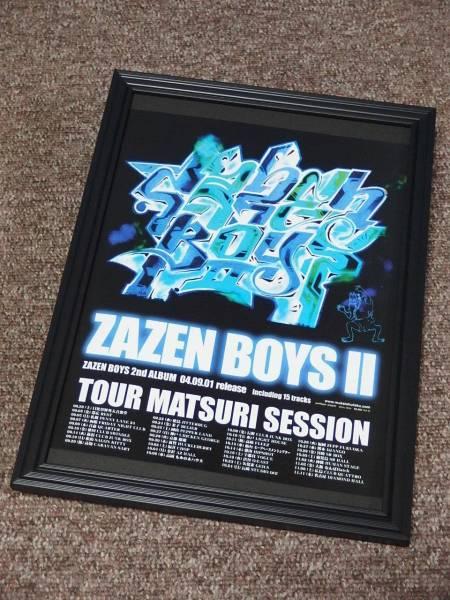 ZAZEN BOYS向井秀徳「ZAZEN BOYSⅡ」額装品 広告 ポスター