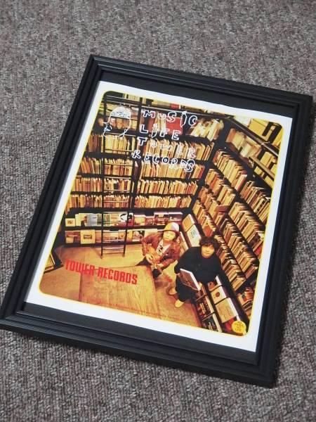 堂本剛 茂木健一郎 額装品 タワレコ広告 タワーレコード 送164円可 同梱可