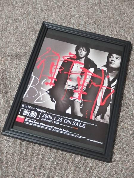 B'z 衝動 額装品 広告 ポスター 当時 名探偵コナン 送164円可