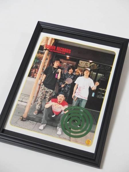 ACIDMANアシッドマン YOU 額装品 タワーレコード広告 タワレコポスター 送164円可