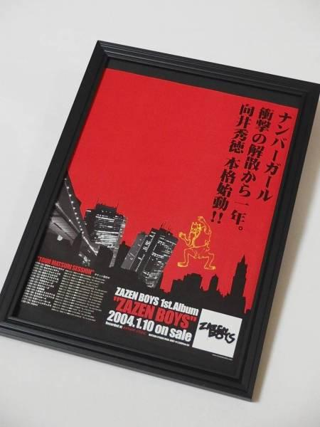 ZAZEN BOYS向井秀徳「ZAZEN BOYS」額装品 CDアルバム広告 当時希少 送164円可