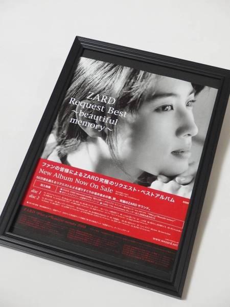 ZARD坂井泉水 「Request Best beautiful memory」 額装品 CD広告 アルバムポスター 当時希少 送164円可