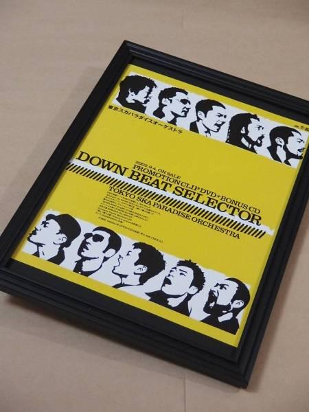 東京スカパラダイスオーケストラ DOWN BEAT SELECTOR額装品DVD広告 スカパラ 当時希少 送164円可 同梱可