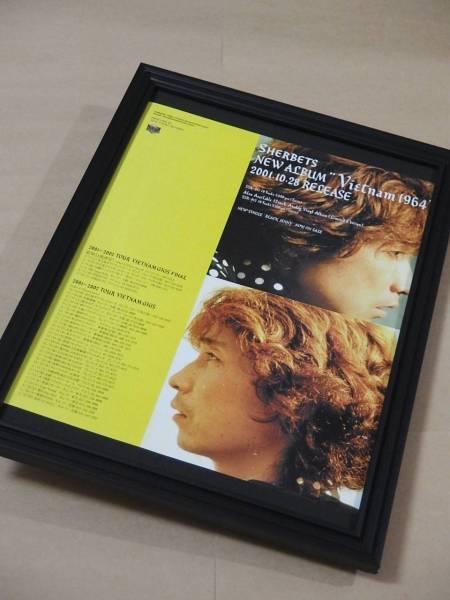 浅井健一SHERBETSシャーベッツ「Vietnam1964」 額装品 CD広告 当時希少 送164円可 同梱可