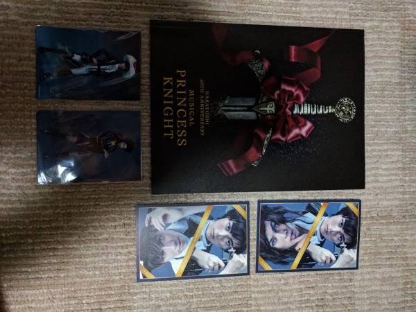 乃木坂46 リボンの騎士 パンフレット&生写真&来場者配布ポストカード セット