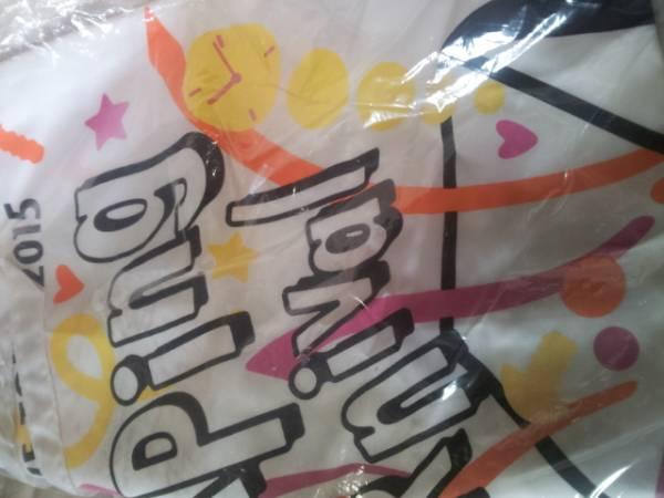 Hey!say!jump jumping carnival ショッピングバッグ コンサートグッズの画像