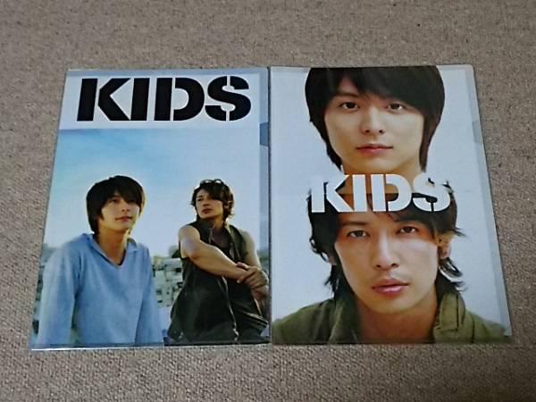 【送料込】映画 KIDS クリアファイルセット 小池徹平 玉木宏