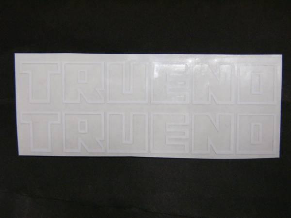 61W AE86 トレノ サイドモールステッカー白 送料込_画像1