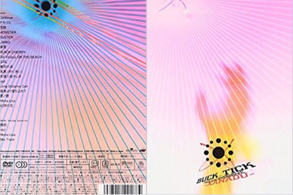 BUCK-TICK Mona Lisa OVERDRIVE-XANADU- DVD ライブグッズの画像