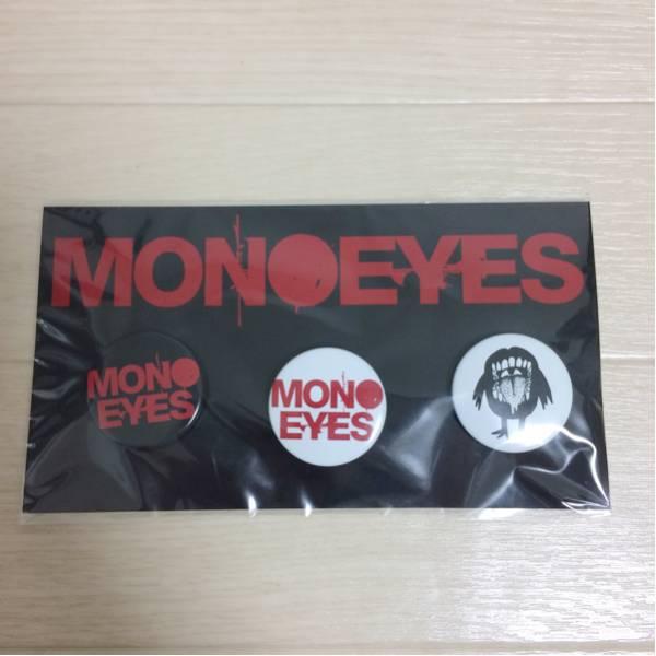 新品 未使用 MONOEYES 缶バッジセット 細美武士 ハイエイタス