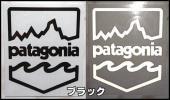 パタゴニア 目立つリフレクター 反射板 ステッカー シール
