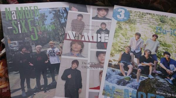 Da-iCE ファンクラブ会報 NaMBER-SiX 3号~5号 3冊セット ライブグッズの画像