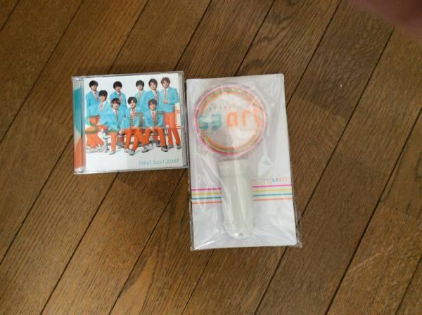 Hey!Say!JUMP 2014 CDとペンライト コンサートグッズの画像
