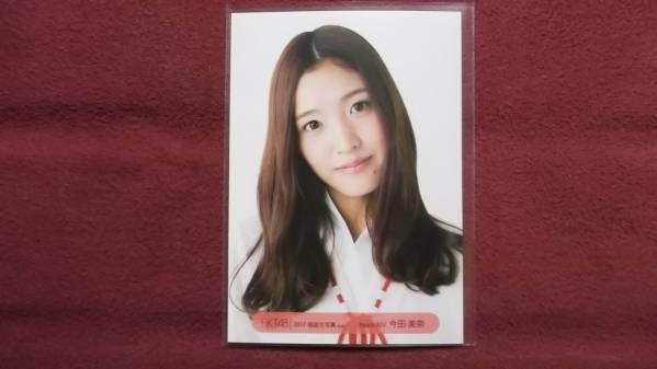送料無料★HKT48 今田美奈さん 福袋 生写真