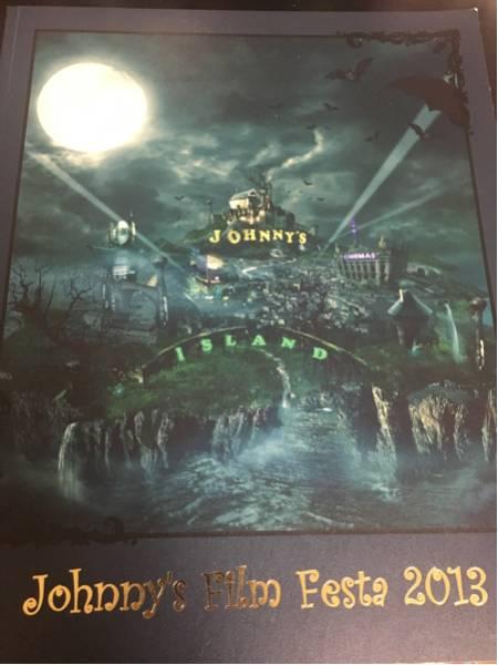Johnny's Film Festa 2013 パンフレット/嵐・関ジャニ∞など