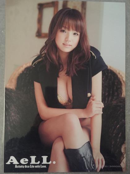 篠崎愛☆AeLL. A4版ラミネートポスター