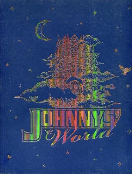 JOHNNYS' World ジャニーズワールド パンフ★Sexy Zone aoaoya