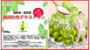 ★ 難消化性デキストリン 1kg 内臓脂肪・血糖値激減!? ★ ≪在庫多数≫ 食物繊維 糖質制限 トクホによく使われてます