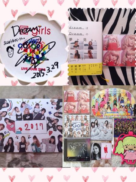 E-girls Dream Flower Happiness フリスビー グッズセット